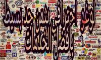 تصميم شعارين احترافيين بالشكل الذي يريده صاحب الطلب ثمن بسيط