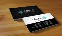 تصميم احترافي لبطاقات العمل والكروت الشخصية