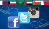 1000 متابع حقيقي خليجي عربي