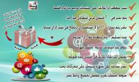 نشر اعلانك او منتجك او خدمتك على200 منتدى متفاعل ب5دولا