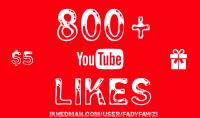 إضافة 700 لايك حقيقي وآمن 100% لأي فيديو على اليوتيوب   هدايا ومميزات رائعة   البدء فوري