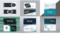 تصميم بطاقة أعمال إحترافية business card التصميم سيكون بوجهين