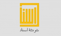 تصميم شعار بالخط الكوفي المربع