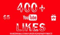 جلب 1000 مشاهدة حقيقية وآمنة 100%   400 لايك لأي فيديو على اليوتيوب   هدايا ومميزات رائعة