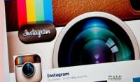 ١٠٠٠ متابع خليجي لحسابك على الانستغرام