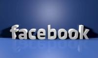 1000 متابع عربي لصفحتك على الفايسبوك