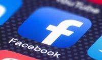 ادارة الصفحة علي الفيس بوك لمدة 15 يوم