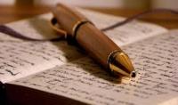 كتابة المقالات الحصرية