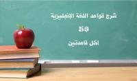 ترجمة إحترافية من اللغة الإنجليزية للعربية و العكس 500 كلمة