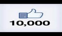اللي عاااايز يتحكم في لايكات الفيس بتاع ان شاء يجيب عشر 10000لايك علي الصوره واكتر