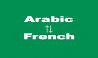 ترجمة نصوص من اللغة العربية الى اللغة الفرنسية والعكس
