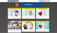 شراء و تركيب سكربت أيجي كويز اختبارات شخصية باللغة العربية أختبارات جاهزة   سعر الخدمة :20$  لـفترة محدودة