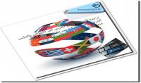 ترجمة خمس صفحات من اﻻيطالي الى العربي والعكس