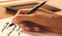 كتابة و تاليف عبارات و اقوال مئثورة