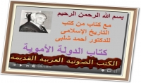اعطيك مجموعة كبيرة جدا  مئات الكتب الصوتية العربية القديمة منها الدينية وغيرها