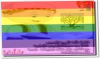 باعطائك دروس تعليمية في اللغة العربية بالفيديو او سلايدشو انطلاقا من مستواك
