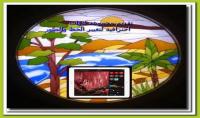 اعطاءمجموعة ادوات احترافية في مجال تعديل الصور والخط