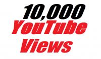 إضافة 10000 مشاهدة على YouTube في الفيديو الخاص بك