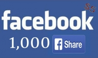 1000مشاركة] لأي منشور تختاره على الفيسبوك