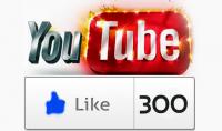 300 لايك حقيقي%100 لأى فيديو يوتيوب مقابل 5 دولار فقط
