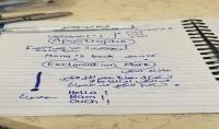 حل الواجبات للغة الانجليزية والدراسات الاجتماعية 5 صفحات لكل مادة جميع المراحل