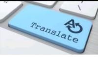 ترجمة احترافية من اللغة الانجليزية الى اللغة العربية و العكس