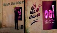 فيديو لرجل يقوم بلصق شعارك أو أي صورة تريدها على حائط 50 ثواني 5$