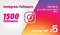 متابعين انستغرام عرب_من انحاء العالم حقيقين100% _1000متابع