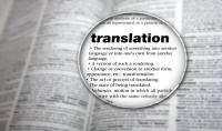 ترجمة الوثائق القانونية من العربية الى الانجليزية والعكس  صفحة
