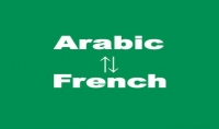 ترجمة احترافية من الفرنسية الى العربية والعكس