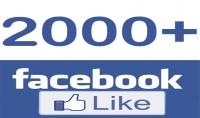 اضافة 2000 لايك لصفحتك علي الفيس بوك