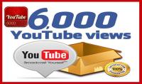 زيادة 6000 الف مشاهدة حقيقية قانونية في فيديو لك في يوتيب ب 10 دولارت