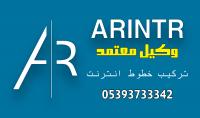 تصميم بطاقات اعمال وبطاقات شخصية