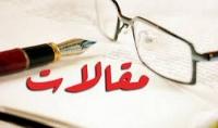 استطيع كتابه مقالات في أي موضوع باللغه العربيه واللغه الانجليزيه