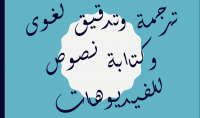 ترجمة 1000 كلمة من الانجليزية الي العربية والعكس
