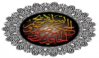 لوحات خط عربي