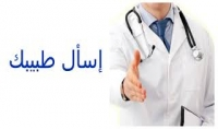 إستشارات طبية