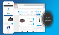 تصميم متجر الكتروني احترافي على الانترنت وتطبيق موبايل يناسب عملك