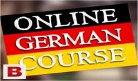 تدريس اللغة الالمانية