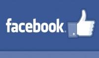 اضافة 2000 لايك على الفيس بوك
