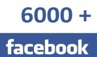 6000 لايك فيس بوك لصفحتك فى خلال 3 ايام او اقل بأذن الله
