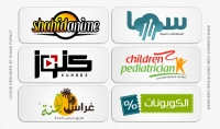 خدمة تصميم الشعارات  logo  الإحترافية.