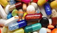 ترجمة طبية متخصصة  انجليزي   عربى