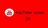 اضافة 2500 مشاهد حقيقي على يوتيوب