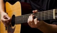 guitar online course تعليم الجيتار من الصفر بالعربية
