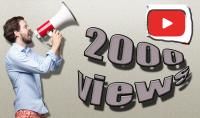 سارع للحصول على 2000 مشاهدة حقيقية و أمنة