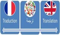 عمل ابحاث فى كافة المجالات باللغتين العربية او الانجليزية كل 4 صفحات 700 كلمة بحث =5 دولارات