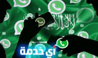 تسليمك ملف يحتوى أكثر من 20 مليون رقم واتس سعودى للتسويق