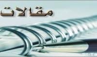 كتابة مقالات باللغة العربية مقابل 10$