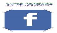 ادارة صفحة فيسبوك او مجموعة لمدة اسبوع ب 5 دولار فقط